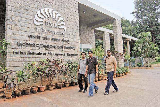 A file photo of IIM Bangalore. Photo: Mint