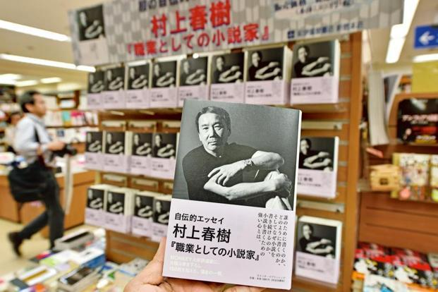 These two early novels have gathered meaning over the years only because of Murakami's astronomical rise in popularity. Photo: Kazuhiro Nogi/AFP