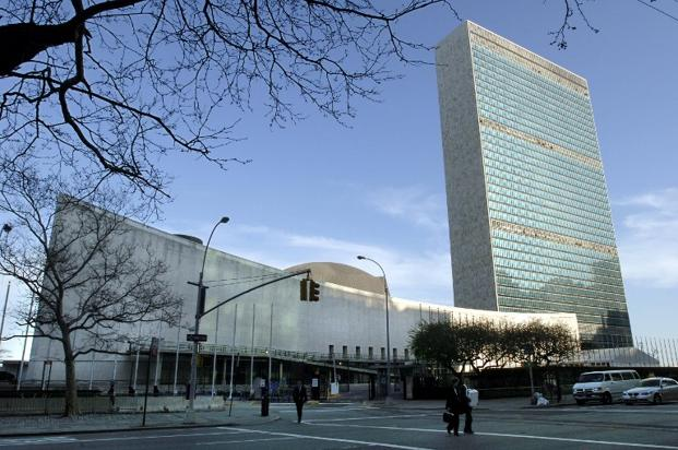 A file photo of United Nations headquarters in New York City. Photo: AFP