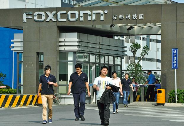 Taiwan's Foxconn offers to buy Japan's Sharp for $5.3bn