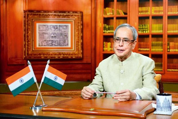 A file photo of President Pranab Mukherjee, who had twice earlier returned the file relating to Dattagupta to the HRD ministry, seeking the opinion of the law ministry on this issue. Photo: PTI