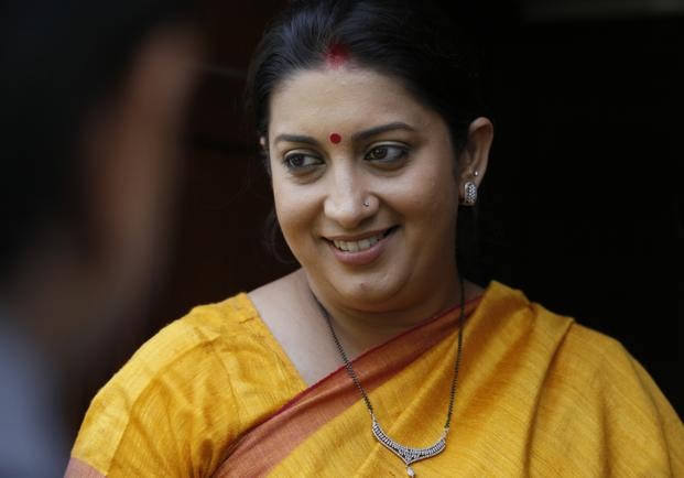 A file photo of HRD minister Smriti Irani. Photo: Hindustan Times