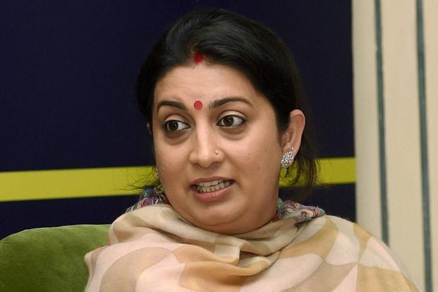 A file photo of HRD minister Smriti Irani. Photo: PTI