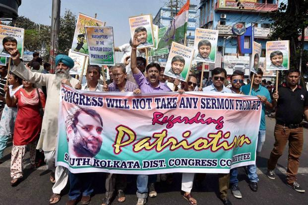 Congress activists taking part in a march to protest against JNUSU president Kanhaiya Kumar's arrest in Kolkata on Saturday. Photo: PTI