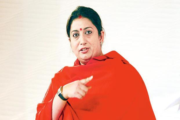 Human resource development minister Smriti Irani. Photo: Hindustan Times
