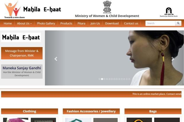A screen grab of Mahila e-Haat website.