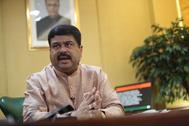 State-run oil  companies to set up start-up fund: Dharmendra Pradhan - Livemint
