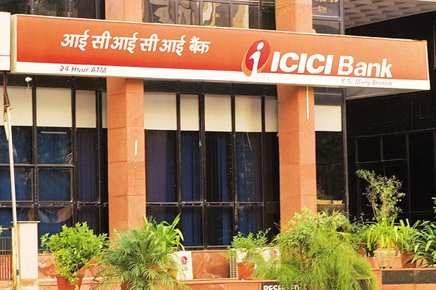 ICICI Bank puts on hold plans to sell home finance division - Livemint