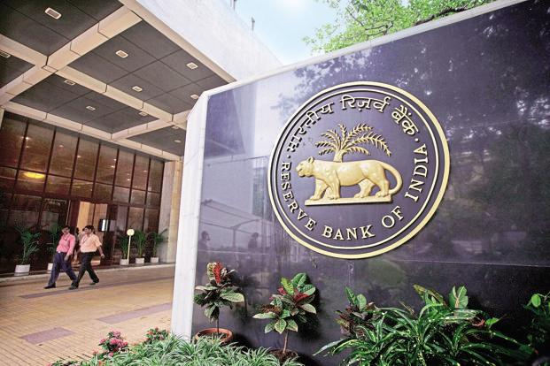 RBI moves to boost cash supply - Livemint