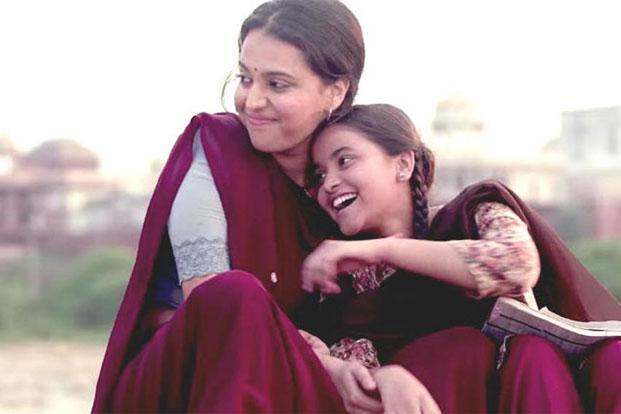 Image result for swara bhaskar nil battey sannata
