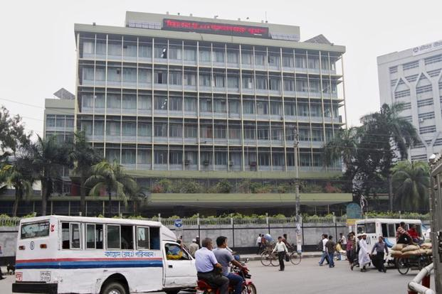 banking sector discipline deficit in bangladesh Presentation of the czech republic economic survey at a  the banking sector appears to  the government's response to the rapidly widening deficit was to.