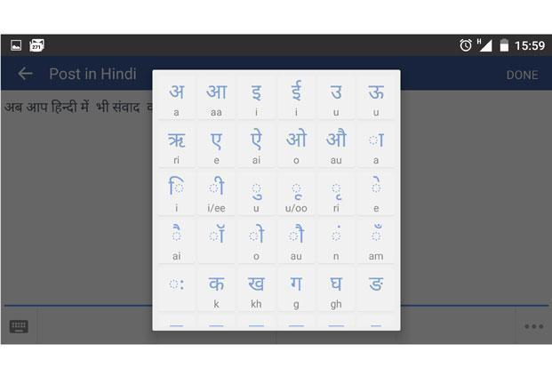 Hindi fonts should be downloaded from the official website rather than buying them separately for individual systems, the new guidelines said.