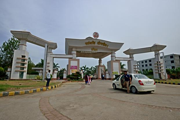 The Entrance of the Patanjali Yogpeeth in Haridwar.