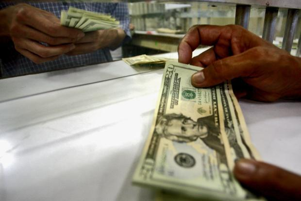 The untold story behind Saudi Arabia's 41-year US debt secret