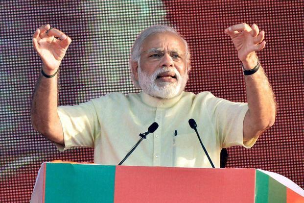 Prime Minister Narendra Modi at BJP's Vikas Parv rally to celebrate two years of the NDA government at the Centre in Saharanpur on 26 May. Photo: PTI