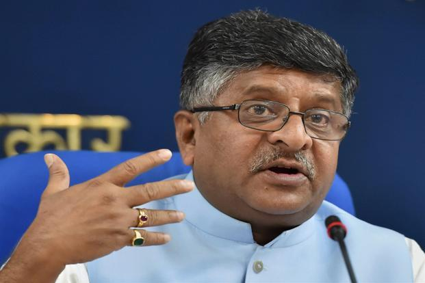A file photo of Union minister Ravi Shankar Prasad who says the government aims to provide broadband connectivity to 250,000 gram panchayats, or village councils. Photo: PTI