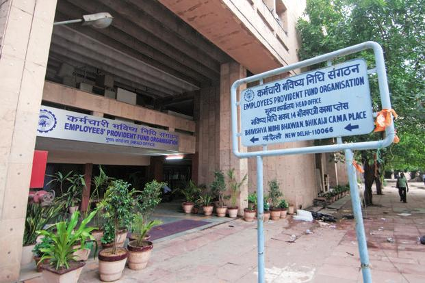 EPFO receives nearly 25% of the payments through Axis Bank, HDFC Bank and ICICI Bank. Photo: Ramesh Pathania/Mint