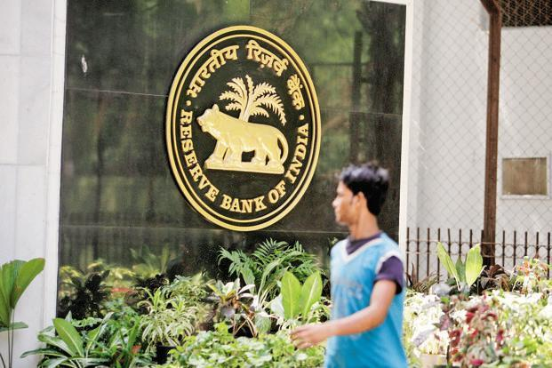 A file photo of the Reserve Bank of India. Photo: Bloomberg
