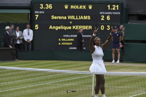 This was Serena Williams' seventh singles trophy at the All England Club.  Photo: Reuters