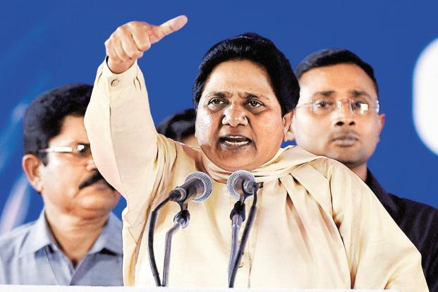 A file photo of BSP chief Mayawati. Photo: PTI