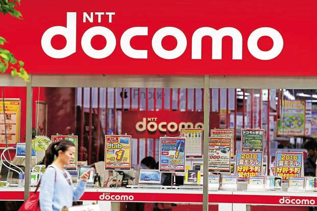 In January 2015, Docomo took the dispute to the London Court for International Arbitration. Last month, the court awarded the Japanese firm $1.17 billion in compensation from Tata Sons, the Indian conglomerate's holding company. Photo: Reuters