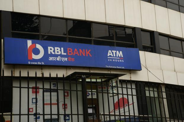 RBL Bank aims to launch IPO in third week of August - Livemint
