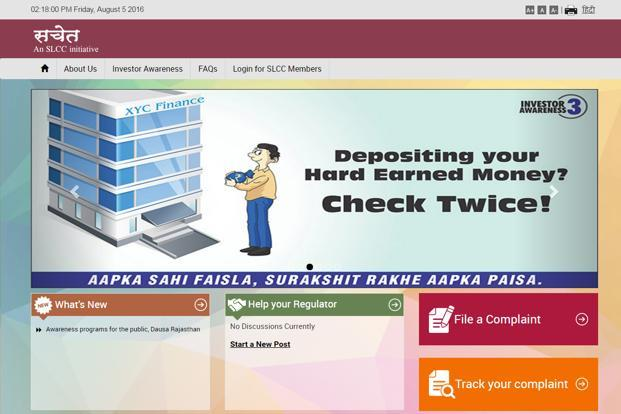 RBI has launched a website to  warn and fight against ponzi schemes - Livemint