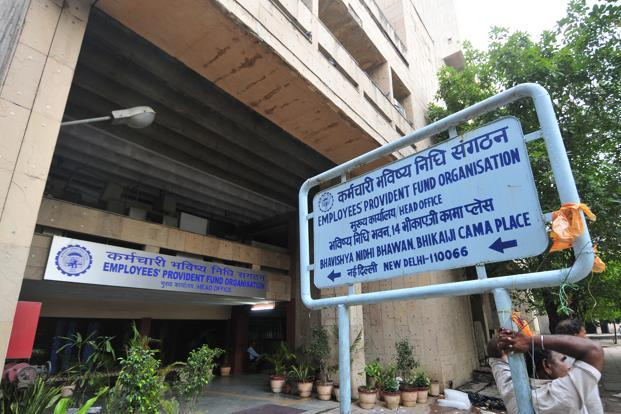 A file photo of the office of the Employees' Provident Fund Organisation (EPFO). Photo: Ramesh Pathania/Mint
