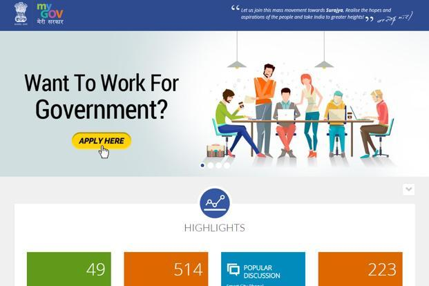 As per the latest details put on the website, 4,684 applications have been uploaded on the portal in less than a week.