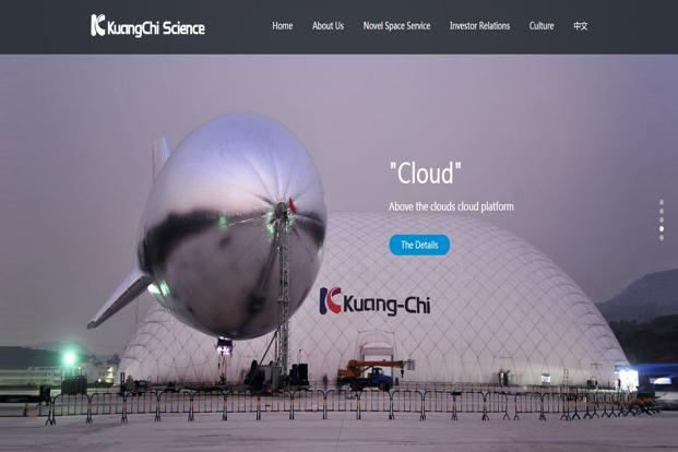 KuangChi Science's main product is the Cloud, a network of balloons that provides Internet access and data analysis much like Google's Project Loon, or surveillance for government agencies.