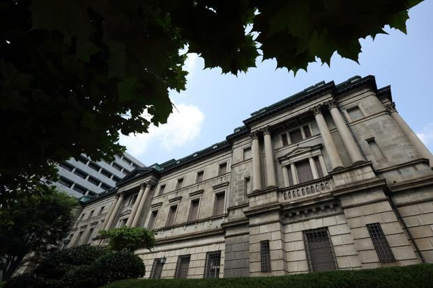 The Bank of Japan says it will adjust its purchases of government bonds, the main asset it is buying, to help push yields on longer-term. Photo: Bloomberg