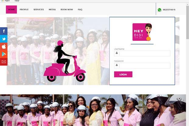 The logistics service provider HeyDidi, which hires young women to carry out instant parcel delivery services on two-wheelers, was started in March in Mumbai on the occasion of International Women's Day by social entrepreneur Revathy Roy.