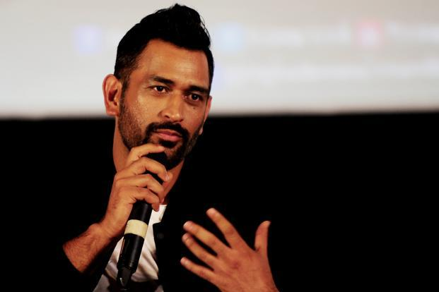 A file photo of M.S. Dhoni. Photo: AFP