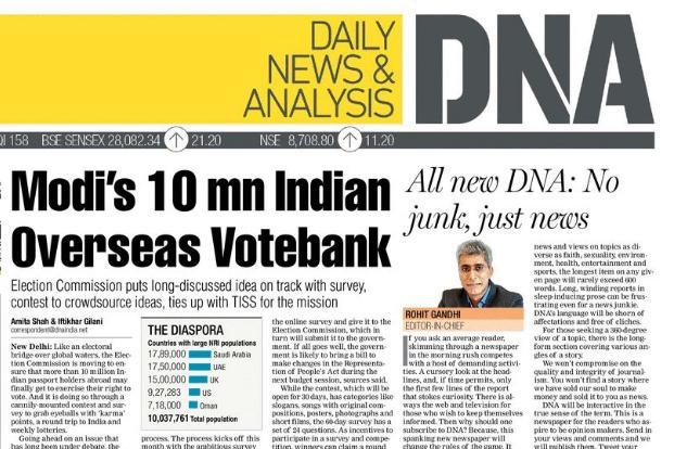 'DNA', or 'Daily News & Analysis', which was launched on 11 October, enters a crowded Delhi market dominated by 'Hindustan Times' and 'The Times of India'. Photo: DNA e-paper