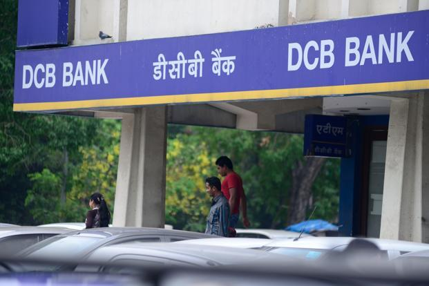 DCB Bank's other income rose 26.5% from a year ago to Rs61.62 crore. Photo: Pradeep Gaur/Mint