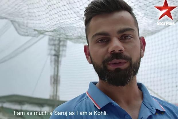 A still from Star Plus's latest campaign featuring cricketer Virat Kohli.