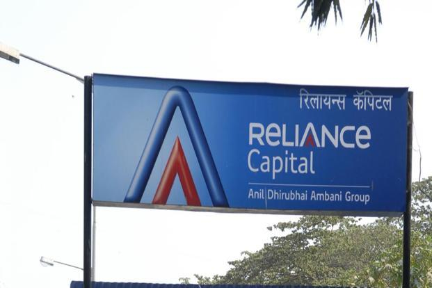 As on 30 September, this year, the net worth of Reliance Capital stood at Rs15,913 crore, a surge of 11% from the same period last fiscal. Photo: Abhijit Bhatlekar/Mint