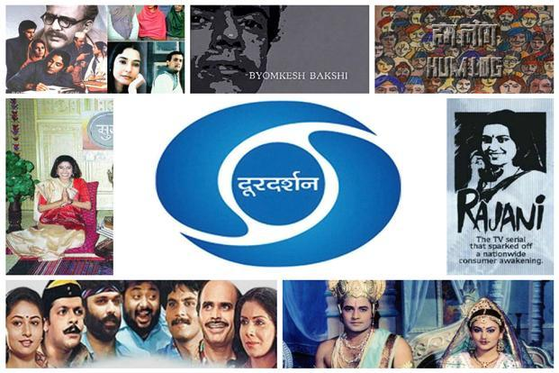 All the popular TV shows of the 1980s and 1990s were made by private producers, who paid Doordarshan to use its unbeatable reach to the masses across India.