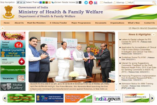 What is notable in the ministry of health and family welfare website is a set of tools available to users at the top of the page.