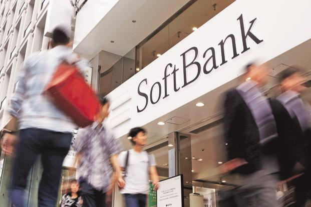 SoftBank in its report stated a loss of ¥58.1 billion from financial instruments for the six-month period ending 30 September 2016 compared to a gain of ¥112.6 billion in the year-ago period. Photo: Bloomberg