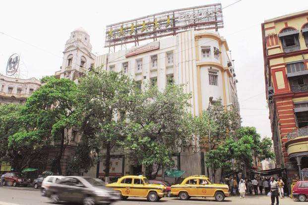 The Peerless Group head office in Kolkata. At the end of the September quarter, Peerless Mutual Fund had assets under management worth Rs970.88 crore. Photo: Indranil Bhoumik/Mint