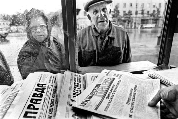 Newspapers with the 'Statement to the Soviet people' by the leaders of the August 1991 coup against Soviet president Mikhail Gorbachev. Photo: AFP