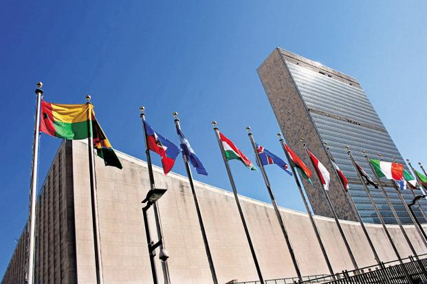 A file photo of UN headquarters in New York.  Photo: iStock