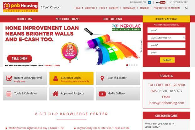 A screen grab of PNB Housing Finance website