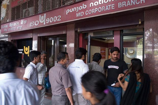 PNB has got deposits of Rs47,000 crore ever since Prime Minister Narendra Modi on 8 November surprised citizens by announcing demonetisation of 500 and 1,000 rupee notes. Photo: Mint