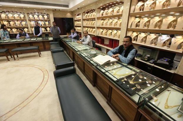 Pure gold moved down to Rs29,445 per 10 grams as against Rs29,310 previously. Photo: Reuters