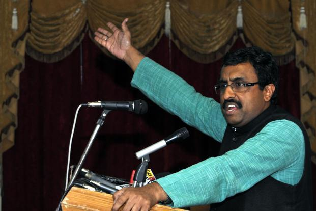 A file photo of BJP general-secretary Ram Madhav. Photo: HT