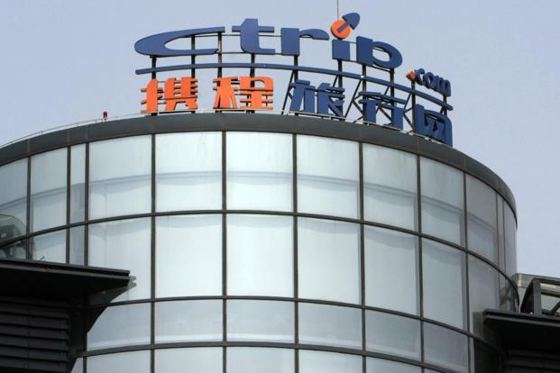The deal will add new geographic regions to Ctrip's platform. Photo: Bloomberg