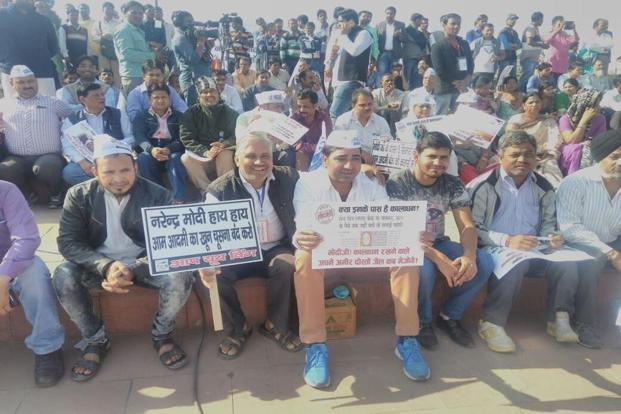 An Aam Aadmi party demonstration at Central Park in Connaught Place, New Delhi, against the ban on high-value currency notes. Ramesh Pathania/Mint