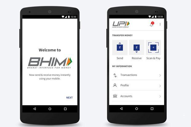 BHIM app's clean and clutter-free layout makes accessing or looking for options easy.